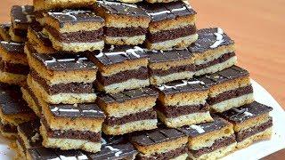 حلويات العيد/ حلوى الطبقات الاقتصادية والسهلة بدون زبدة هشيشة تذوب في الفم