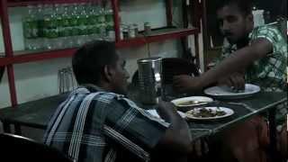 SANCHARAM (സഞ്ചാരം )- KOTTAYAM Pathari