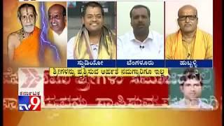 Iftar war:  Udupi Krishna Mutt says Decision to hold Iftar Feast was Madhwacharya