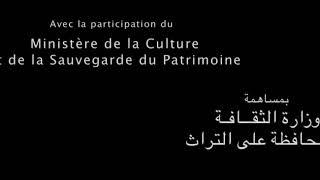 الفيلم التونسي القصير علاش انا بطولة المنجي