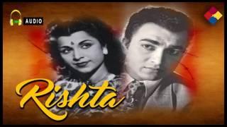 Wohi Chandni Hai | Rishta 1954 | Talat Mahmood