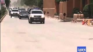 PM Nawaz Sharif arrives in Quetta