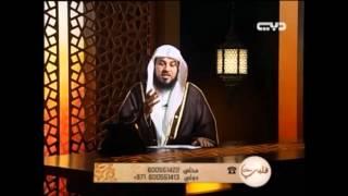 العريفي::هل يجوز قرآءة القرآن من الجوال بدون وضوء؟