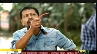 Bangla Natok Calling Bell কলিংবেল Episode New