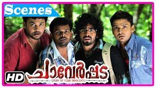 Chaverpada Malayalam Movie | Scenes | HD | Krishnaprasad tries to end his life