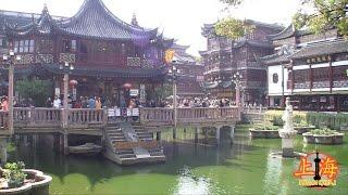City God Temple of Shanghai China  Yu garden 上海 中国   城隍庙 豫园