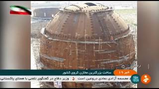 Iran MSA co. made Heaviest Spherical shaped storage tanks for Petrochemical industries مخازن كروي