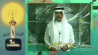 من قديم التلفزيون السعودي : النشرة الجوية