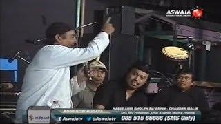 Habib Anis Sholeh Ba'asyin - Ngrasani Cinta