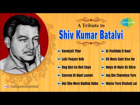 Xxx Mp4 A Tribute To Shiv Kumar Batalvi Loki Poojan Rub Punjabi Songs Audio Jukebox 3gp Sex