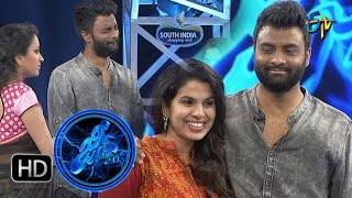 Genes | 5th November 2016 | Full Episode | Hemachandra | Sravana Bhargavi | ETV Telugu