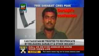 Dr Chisti to visit Pakistan, Sabarjit's fate in limbo - NewsX