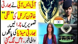 Inter Service Employee Used Whatsapp To Contact Beautiful Indian Col.