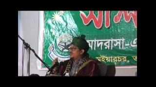 Moiyachor,Talukdar Para,Toker Bazar Was Mahfil by Alhaj Maulana Shafiqur Rahman Biplobi