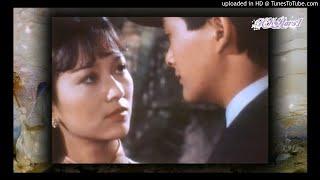 Bến Thượng Hải 1980:  Gần 40 năm tình yêu của Hứa Văn Cường và Phùng Trình Trình