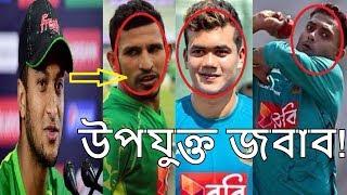 ক্যাসিনো বিতর্ক নিয়ে প্রশ্ন করলে যে উপযুক্ত জবাব দিলেন সাকিব   bangladesh cricket shakib al hasan