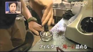 Hiroshi Sawada 2008 Seattle Latte Art Champion