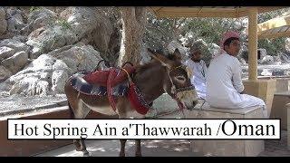 Oman/Nakhal (Ain a