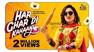 Har Ghar Di Kahaani  | ( Full HD ) | Tanishq Kaur Ft. Rahul Jungral | New Punjabi Songs 2019