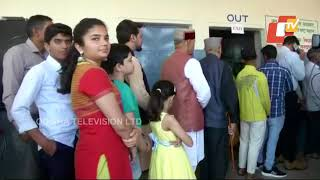 BJP MP Anurag Thakur arrives to cast vote in Hamirpur, HP