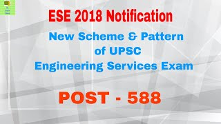 ESE 2018 New Scheme & Pattern of UPSC Engineering Services Exam IES, Notification,  No of post