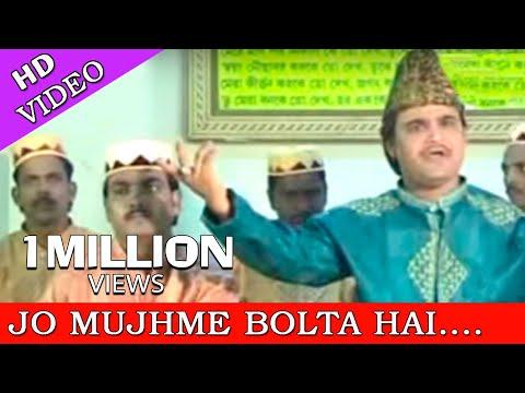 Xxx Mp4 Jo Mujh Mein Bolta Hai Main Nahi Hoon Superhit Qawwali Sufi Qawwali HD Gulam Waris 3gp Sex