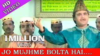 Jo Mujh Mein Bolta Hai Main Nahi Hoon | Superhit Qawwali | Sufi Qawwali | HD | Gulam Waris