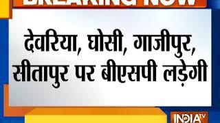 Lok Sabha Polls 2019: Akhilesh-Mayawati Finalise Seat-sharing Arrangement In Uttar Pradesh