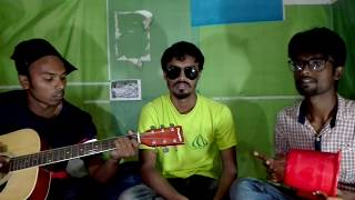 Dhulabali by Ashes | Guitar chords with lyrics