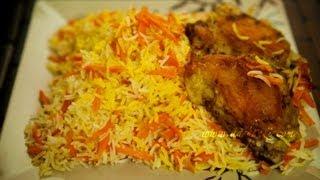 Carrot rice recipe (havij polo recipe) Persian rice with Chicken