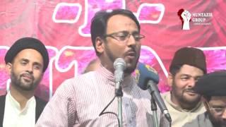 Nizamat By Janab Naseer Azmi At International Jashn-E-Muntazar 2016 Chholas Sadat G.Noida,India P-1