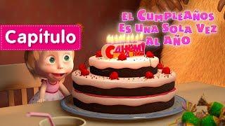 Masha y el Oso - 🎂 El Cumpleaños Es Una Sola Vez Al Año 🎈(Capítulo 44) Dibujos Animados en español!