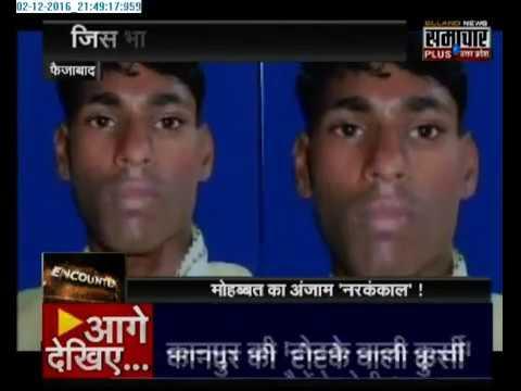 ENCOUNTER: Hamirpur school teacher's sex MMS leaked