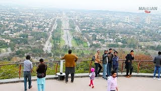 ISLAMABAD CITY PAKISTAN