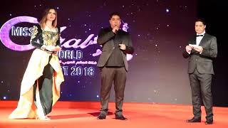 أخبار اليوم  تغطية حفل ملكة جمال العرب الجزائر