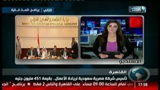 نشرة السادسة من القاهرة والناس