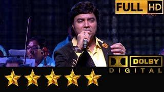 Hemantkumar Musical Group presents Sansar Hain Ek Nadiyan by Mukhtar shah & Priyanka Mitra