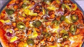 Afghani Homemade Pizza/پیزا خانگی