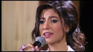 Yasmin Ali - seebt alya nafsy / ياسمين على - صعبت على نفسي
