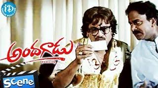 Rajendra Prasad Fall in Love Attempt Scene With Shakeela In Andagadu Movie