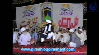 Nashan E Manzal   Dhurnal   Pir Syed Naseeruddin Naseer Gilani R A Episode 130 Part 2 of 2