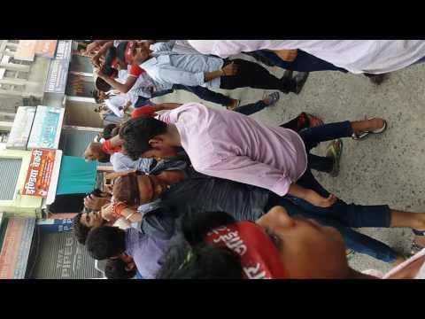 Bihar I.T.I hajipur vaishali bihar