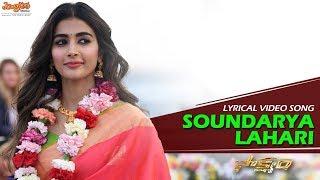Soundarya Lahari Full Song With Lyrics | Saakshyam | Bellamkonda Sai Sreenivas | Pooja Hegde