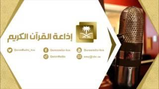 تلاوة للشيخ أحمد الشهري لسورتي النجم والقمر