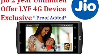 Jio 2 Year Unlimited Offer LYF 4G Device Exclusive | Free Data Unlimited [Proof Added] Hindi / Urdu