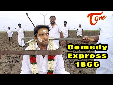 Comedy Express 1866 | B 2 B | Latest Telugu Comedy Scenes | Comedy Movies