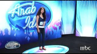 Arab Idol - Ep2 - Auditions - ايمان قرقيبو