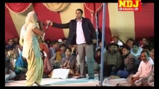 Latest Ragni Video | Dhune Ne Hata Le Re Baba |  By Kavi Gautam Bhati