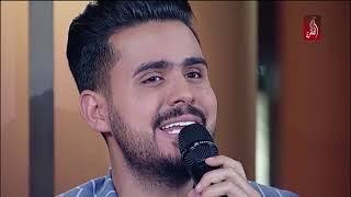 على مودك انت وبس ، غناء الفنان قصي حاتم العراقي