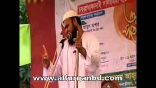 Bangla waz Abdul Razzak bin yusuf Giboth